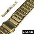 【バンビ】OSCAR(オスカー) メタルブレス ゴールド 18mm 金属ベルト 時計ベルト