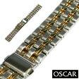【バンビ】OSCAR(オスカー) メタルブレス コンビ 金属ベルト 時計ベルト