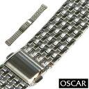 【バンビ】OSCAR(オスカー) メタルブレス シルバー 金属ベルト 時計ベルト