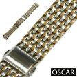 【バンビ】OSCAR(オスカー) メタルブレス コンビ 金属ベルト 時計ベルト02P03Dec16