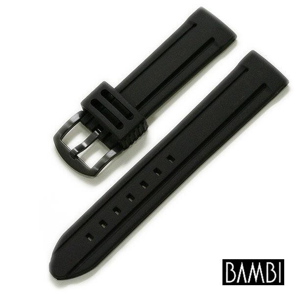 【バンビ】シリコンラバー ブラック(美錠ブラック) 時計ベルト