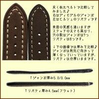 【ディモデル】Di-ModellJUMBO(ジャンボ)ダークブルー【時計ベルト時計屋ネット】