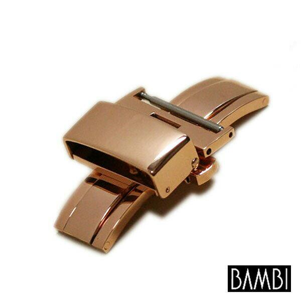 【バンビ】両開きプッシュ式Dバックル ピンクゴールド 時計ベルトにオススメ