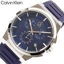 CALVIN KLEIN/カルバンクライン K2S371VN腕時計 メンズ クロノグラフ CK/シーケー【あす楽対応_東海】