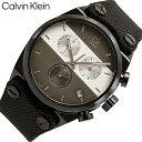 CALVIN KLEIN/カルバンクライン CK/シーケーK4B384B3腕時計【あす楽対応_東海】