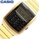 CASIO/カシオ CA-506G-9A腕時計 メンズ 電卓機能 【あす楽対応_東海】