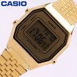 CASIO/カシオLA680WGA-9/CASIO BASIC DIGITAL/カシオ ベーシック デジタル【あす楽対応_東海】