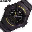 CASIO/カシオ G-SHOCKG-100-9CM腕時計/ラバーベルト/メンズ/アナログ&ブラックデジタル 【あす楽対応_東海】