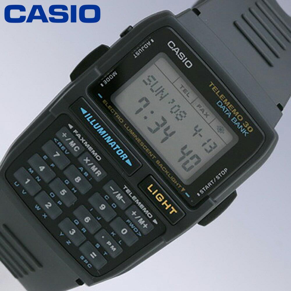 Casio DB-36-1A купить наручные часы, сравнение