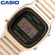 CASIO/カシオLA670WGA-1/レトロでカワイイ ミニデジタルウォッチゴールド 【あす楽対応_東海】