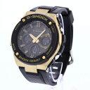 CASIO / カシオ G-SHOCK / ジーショック GST-S100G-1A腕時計 Gスチール メンズ【あす楽対応_東海】