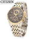 CITIZEN / シチズン Eco-Drive エコドライブ AT8116-65E腕時計 メンズ 電波時計 ソーラーバッテリー クロノグラフ 【あす楽対応_東海】
