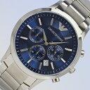 EMPORIO ARMANI/エンポリオアルマーニAR2448/腕時計/メンズ/防水/アナログ/ブランド/クロノグラフ メンズ腕時計 【あす楽対応_東海】