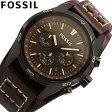 FOSSIL/フォッシル CH2990 Coachman Chronograph腕時計 メンズ【あす楽対応_東海】
