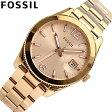 FOSSIL / フォッシル ES3587腕時計/メタルベルト/ユニセックスPerfect Boyfriend  【あす楽対応_東海】
