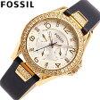 FOSSIL/フォッシル ES3887Riley 腕時計 レディース【あす楽対応_東海】
