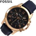 FOSSIL / フォッシル FS4835/腕時計/メンズ/ネイビーGRANT/グラント【あす楽対応_東海】