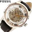 FOSSIL/フォッシル ME3041機械式時計 自動巻き 腕時計 メンズ【あす楽対応_東海】