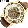 FOSSIL/フォッシル ME3043機械式時計 自動巻き 腕時計 メンズ【あす楽対応_東海】