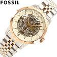 FOSSIL/フォッシル ME3075機械式時計 自動巻き 腕時計 メンズ【あす楽対応_東海】