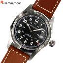 HAMILTON / ハミルトン H70455533 腕時計 カーキ フィールド 自動巻き 【あす楽対応_東海】