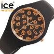 ICE WATCH/アイスウォッチ ICE.SK.BK.S.S.15腕時計【あす楽対応_東海】