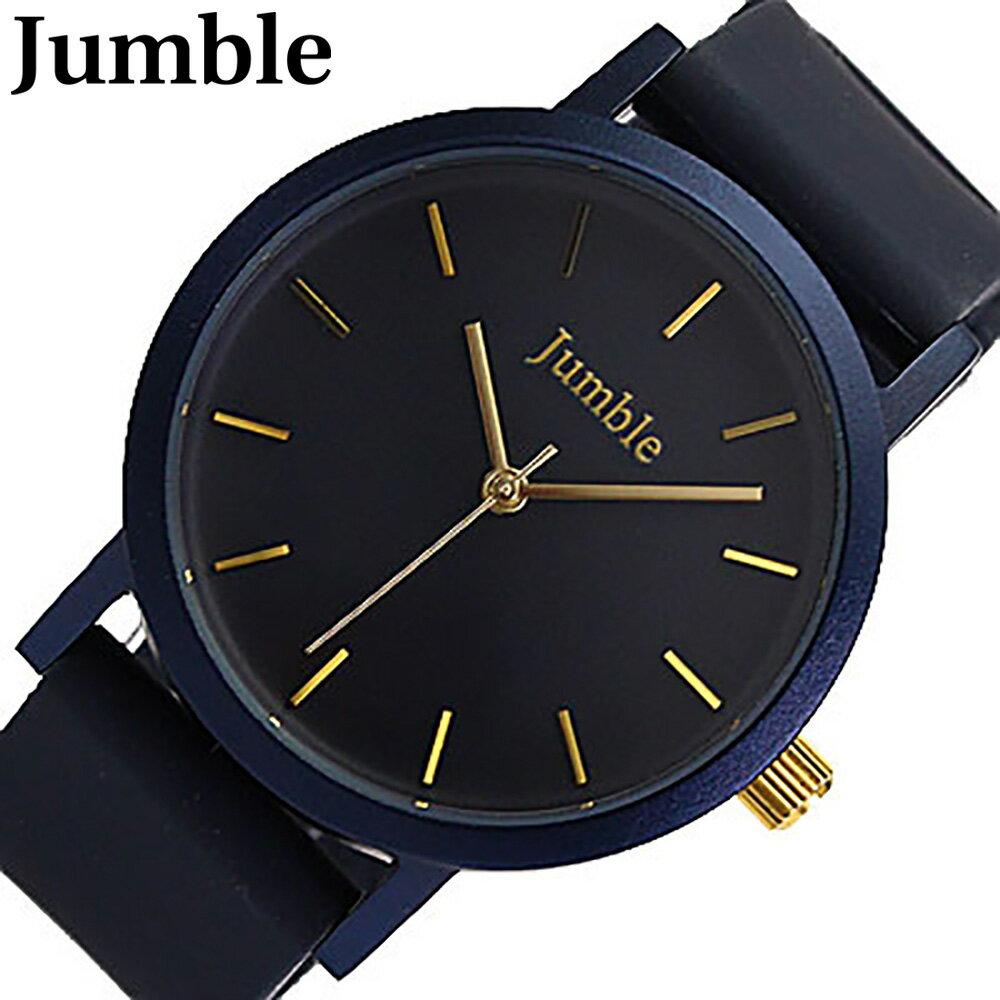 JUMBLE / ジャンブル JMST04-N...の紹介画像2