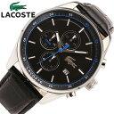 LACOSTE/ラコステ2010784腕時計 メンズ クロノグラフ【あす楽対応_東海】
