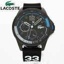 LACOSTE / ラコステ 2010896 腕時計 メンズ 父の日 【あす楽対応_東海】