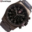 LUMINOX/ルミノックス1942 海外モデル/ATACAMA FIELD DAY DATE / アタカマ フィールド デイデイト 【あす楽対応_東海】