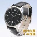 EMPORIO ARMANI / エンポリオアルマーニAR2411 / メンズ腕時計 【あす楽対応_東海】