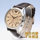 EMPORIO ARMANI / エンポリオアルマーニAR2433 / メンズ 腕時計 レザーベルト【あす楽対応_東海】