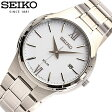SEIKO/セイコー SNE385P腕時計【あす楽対応_東海】