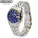 SEIKO セイコー SEIKO5 セイコーファイブ 腕時計 時計 メンズ アナログ 自動巻き オートマティック デイ デイト ビジネス 仕事 就活 防水 ステンレス メタル ブレス ブルー 青 シルバー 銀 SNK371K プレゼント ギフト 1年保証 送料無料