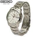 SEIKO セイコー SEIKO5 セイコーファイブ 腕時計 時計 メンズ アナログ 自動巻き オートマティック デイデイト ビジネス 仕事 就活 防水 ステンレス メタル ブレス ホワイト 白 シルバー 銀 SNKL75K プレゼント ギフト 1年保証 送料無料
