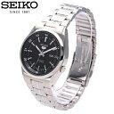 SEIKO 5 / セイコー ファイブ SNK567J 腕時計 自動巻き オートマチック 【あす楽対応_東海】
