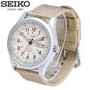 SEIKO 5 SPORTS / セイコー ファイブ スポーツ SNZG07J 腕時計 自動巻き オートマチック 【あす楽対応_東海】