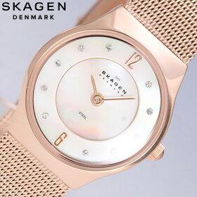 SKAGEN/スカーゲン233XSRR