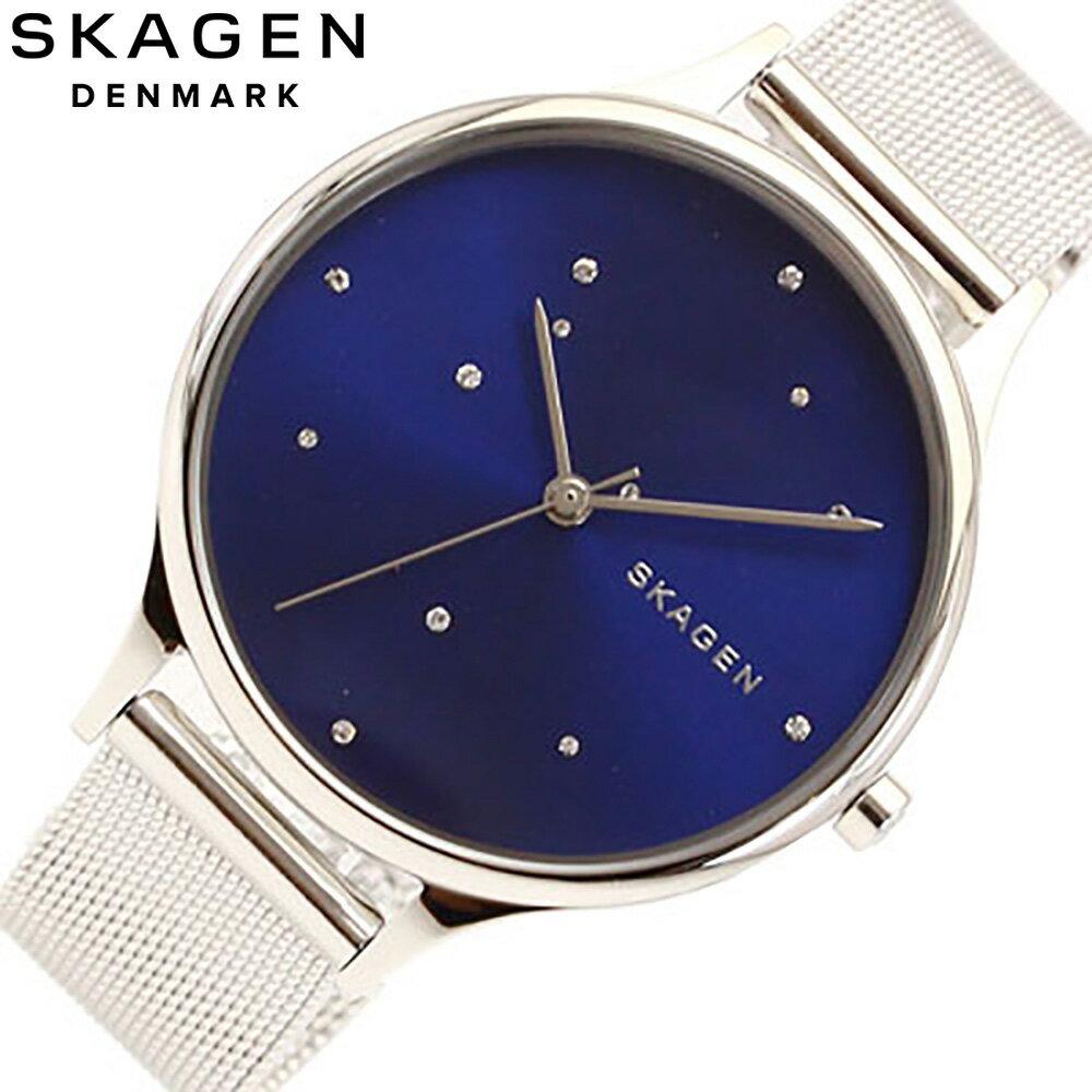 SKAGEN/スカーゲン SKW2391腕時計 レディース【対応_東海】 [新品][1年保証][ラッピング無料]カシオ デジタル 腕時計 ゴールド(カシオ デジタル 腕時計 ゴールド)