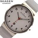 SKAGEN/スカーゲンSKW6025 メッシュベルト シルバー メンズ/腕時計 STEEL メンズ【あす楽対応_東海】