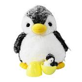 オーロラワールド アクアキッズ ニュー親子ペンギン (ぬいぐるみ)【メール便不可】