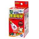 マルカン 保温電球20W(HD-20)【ネコポス不可】