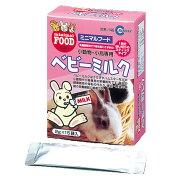 マルカン ベビーミルク (MR-146) 2g×15袋 【ネコポス不可】