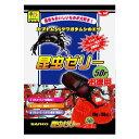 三晃商会 昆虫ゼリー 042 (成虫用エサ) 16g×50個 【メール便不可】