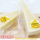 送料無料チーズ ペコリーノロマーノ150g程度×2個(計300g程度)
