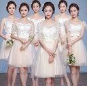 3色選 パーティードレス ワンピース 結婚式 ブライズメイド ドレス Aライン ベアトップ ロング 安い 花嫁