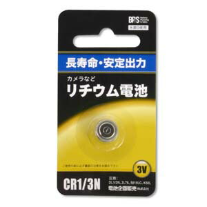 BPS 電池規劃銷售的長壽命和穩定的輸出 3 V 鋰電池 CR1/3 N