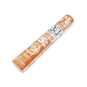 ミヨシ FAX用感熱ロール紙 A4 0.5インチ 15m MCO FXR15AH-1【お取り寄せ】