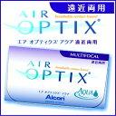 【メール便】アルコン エア オプティクス アクア 遠近両用 6枚×4箱【4箱セット】【遠近両用】