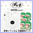 富士フィルム(フジフィルム)チェキinstax mini8+ プラス バニラ+フィルム100枚付きINS MINI 8P VANILLA